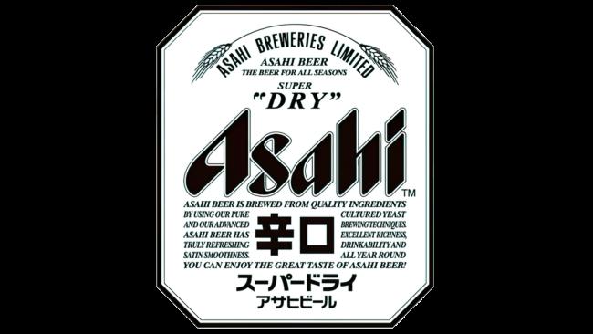 Asahi Zeichen
