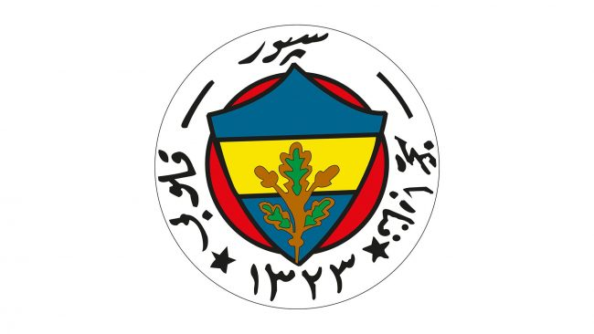 Fenerbahce Logo 1912-1914