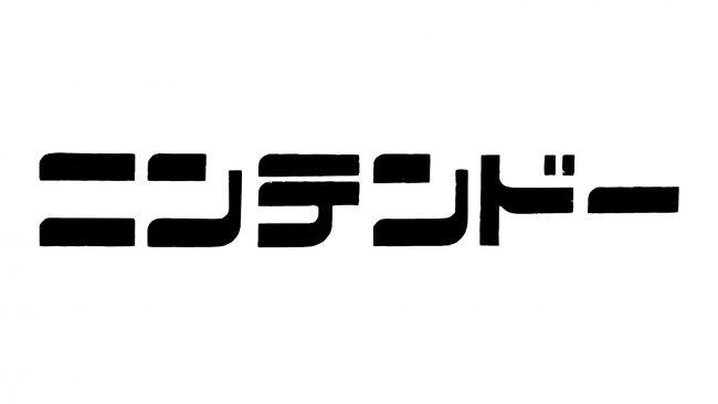Nintendo Logo 1973-1975