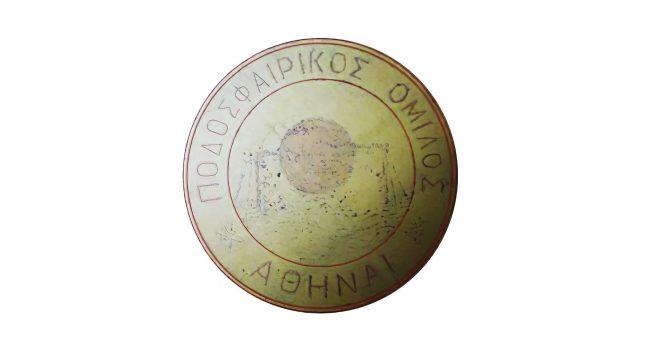 Panathinaikos Logo 1908-1909