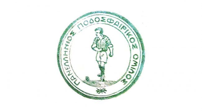 Panathinaikos Logo 1910-1917