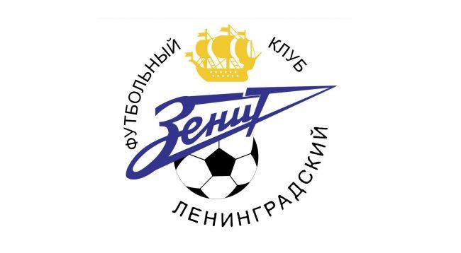 Zenith Logo 1988-1991