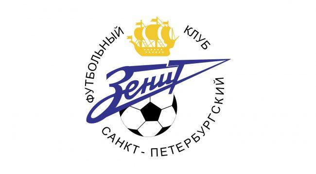 Zenith Logo 1996-1997