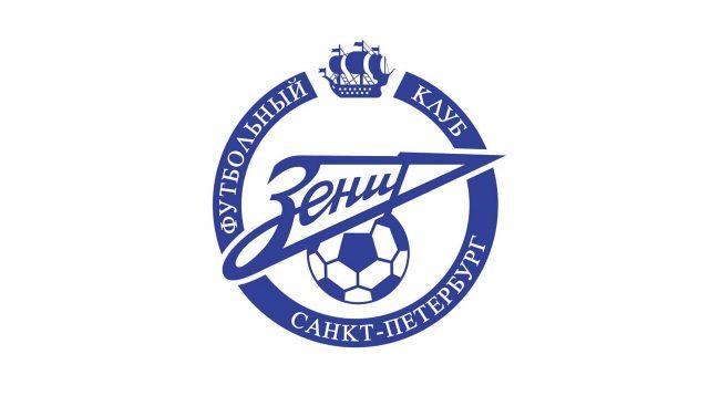 Zenith Logo 1998-2013