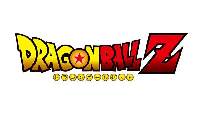 Dragon Ball Logo 2012-heute
