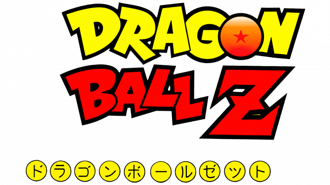 Dragon Ball Zeichen