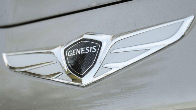 Genesis Logo mit Flügeln