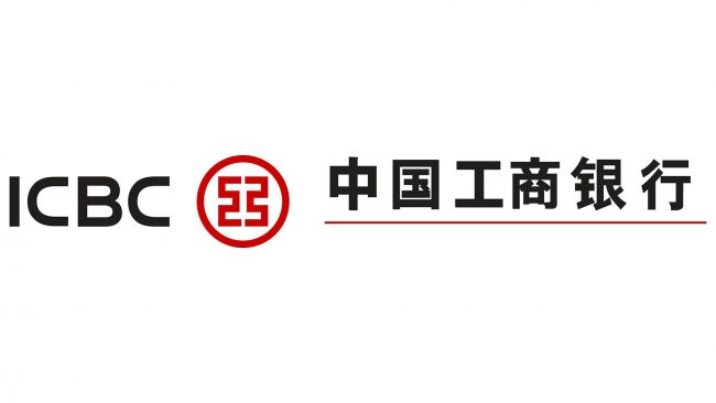 Industrial and Commercial Bank of China top logo