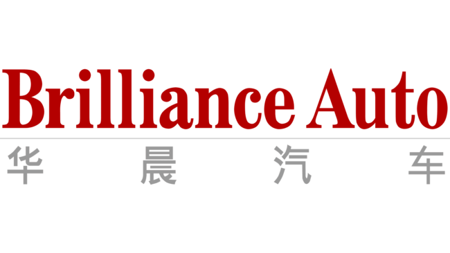 Brilliance Logo 1992-2002