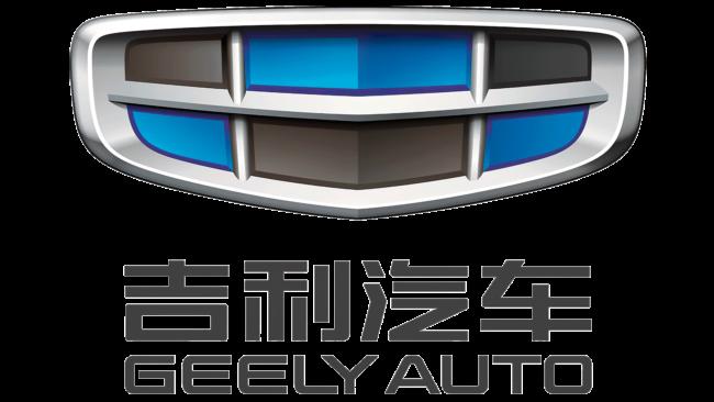 Geely Auto Logo 2019-heute