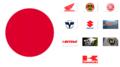 Japanische Motorradmarken