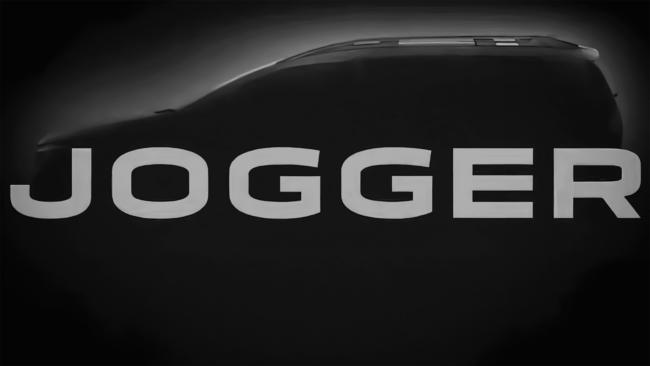 Jogger Emblem